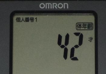 1512032