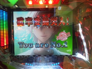 You are No. 1