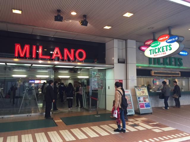 俺の新宿ミラノ座ラストデイ02
