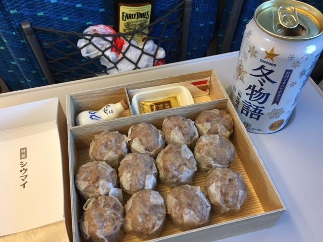 広島の旅 その1